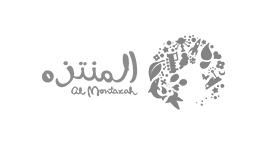 Al Montarah